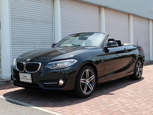 BMW 2シリーズ 220iカブリオレ スポーツ パーキングサポー...