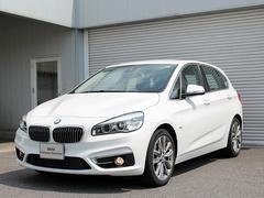 BMW218dアクティブツアラー ラグジュアリー LEDライト