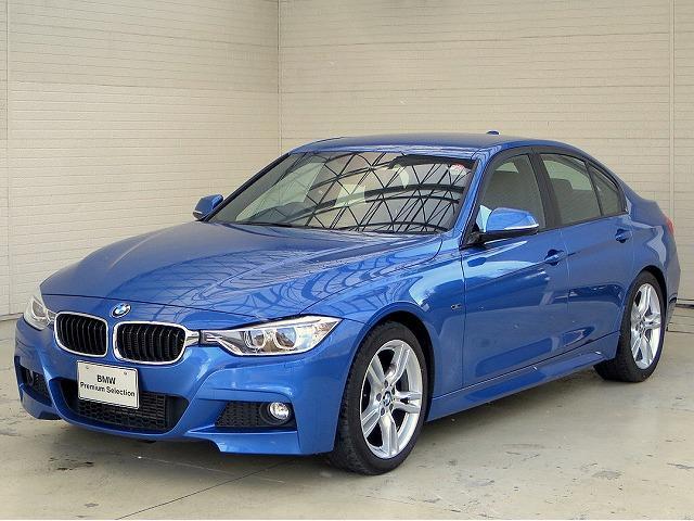 BMW 3シリーズ 320i Mスポーツ全国2年保証付 スマートキ...