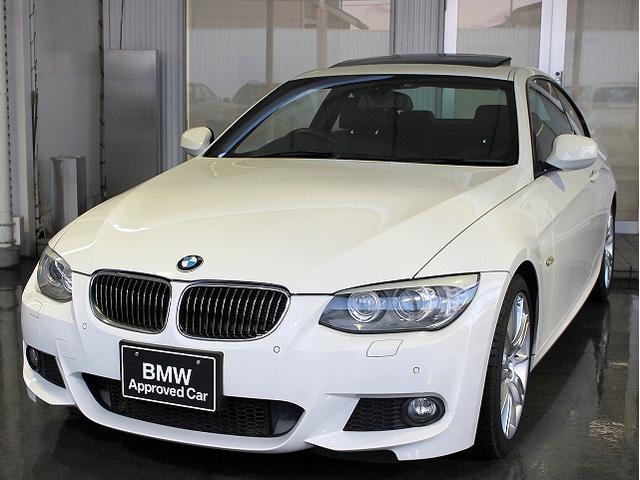 BMW 3シリーズ 325i Mスポーツパッケージ 直噴Eg サン...