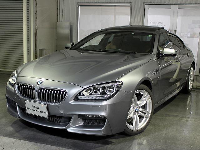 BMW 6シリーズ 640iグランクーペ Mスポーツ 全国2年保証...