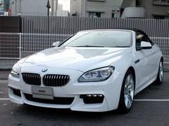 BMW640iカブリオレ Mスポーツ 全国2年保証付 プラスPKG