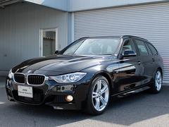 BMW320dツーリング Mスポーツ 全国2年保証付 サンルーフ