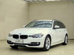 BMW320iツーリング スポーツ全国2年保証付 オートトランク