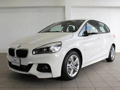 BMW218dアクティブツアラー Mスポーツ 電動フロントシート