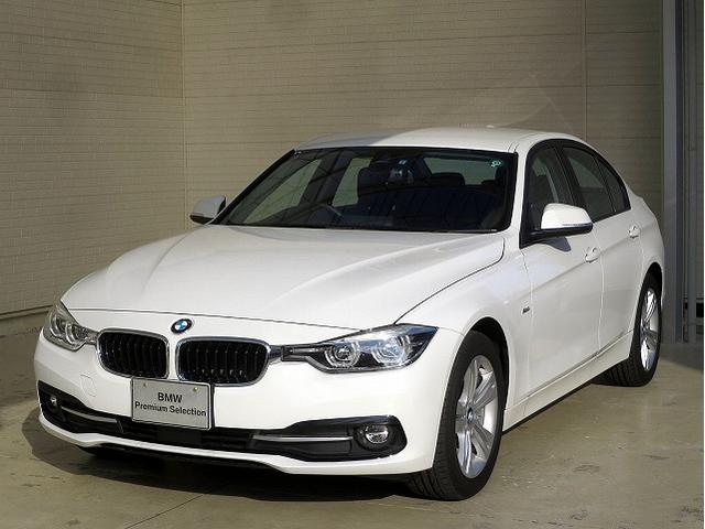 BMW 3シリーズ 320d スポーツ LEDライト 17AW A...