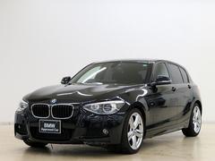 BMW116i Mスポーツ パーキングサポートPKG 18AW