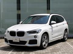 BMW X1sDrive 18i Mスポーツ LEDライト 18AW