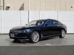 BMW740Li レーザーヘッドライト コニャックレザー