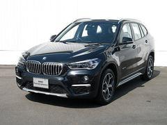 BMW X1sDrive 18i xライン AアクティブセーフティPKG