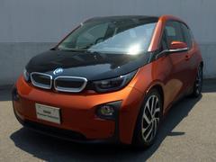 BMWベースグレードパークアシストストレージコンフォーメントPKG
