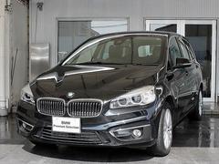 BMW218dグランツアラー ラグジュアリー LEDライト 黒革