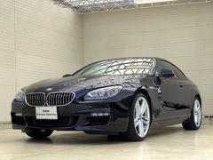 BMW640iクーペ Mスポーツパッケージ 20AW サンルーフ
