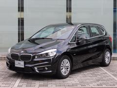 BMW218dアクティブツアラー ラグジュアリー 茶革 Pサポート