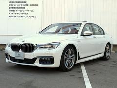 BMW740eアイパフォーマンス Mスポーツレーザーライト19AW