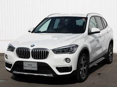 BMW X1sDrive 18i xライン LEDライト オートトランク