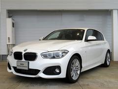 BMW118i Mスポーツ LEDライト パーキングサポートPKG