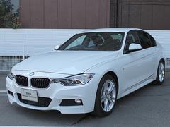 BMW320d Mスポーツ 2年保証 ACC 車線逸脱警告18AW