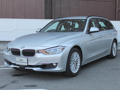 BMW320iツーリング ラグジュアリーACC 車線逸脱警告 黒革