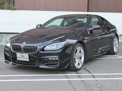 BMW640iクーペ Mスポーツ LEDライト 黒革 サンルーフ