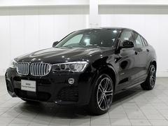 BMW X4xDrive 28i Mスポーツ 20AW ACC 黒革