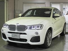 BMW X4xDrive 28i Mスポーツ LEDライト ACC 黒革