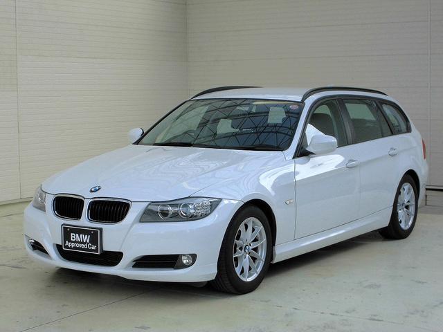BMW 3シリーズ 320iツーリング全国1年保証 16AW スマ...