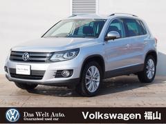 VW ティグアンラウンジ エディション 純ナビETCリアカメラ弊社試乗車