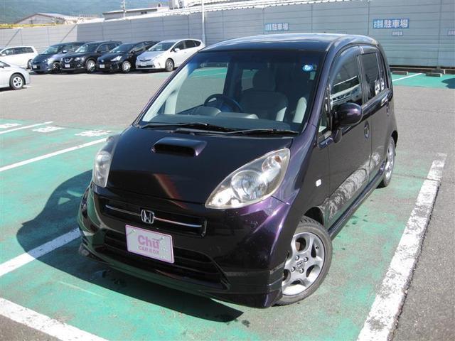 長野トヨタの安心UーCar【T−Value】ターボ付きだから軽快にそしてパワフルに走れます!スタイリッシュな軽自動車