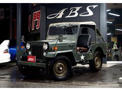沖縄の中古車 三菱 ジープ 車両価格 49万円 リ済別 昭和53年 2.9万K Dグリーン