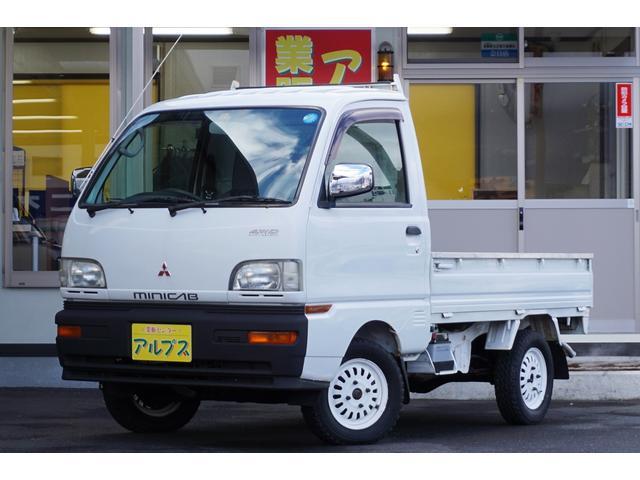 三菱 ミニキャブトラック VXスペシャルエディション 4WD 5速...