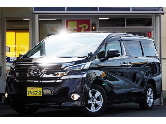 トヨタ 2.5X 4WD ナビ 8人乗 Bカメラ パワースライド