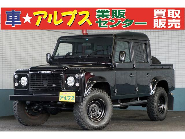 Photo of LAND_ROVER DEFENDER BLACK / used LAND_ROVER