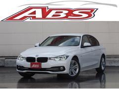 中頭郡北谷町 ABS 北谷店 BMW BMW 320i スポーツ 後期 HDD Bカメラ LED クルコン ホワイト 0.3万K 2016年