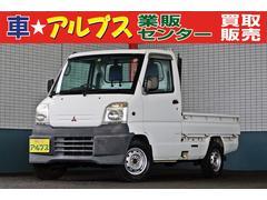 ミニキャブトラックTL エアコン 5速MT 4WD あおりチェーン 付属品有