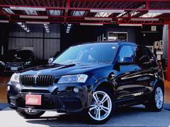 BMW X3xDrive 20d MスポーツP ディーゼル サンルーフ