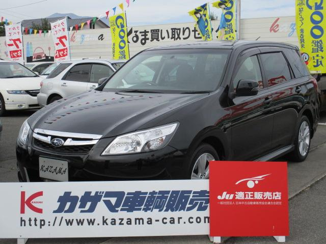 Photo of SUBARU EXIGA 2.5I EYESIGHT / used SUBARU