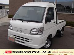 ハイゼットトラックジャンボ 4WD タイヤ新品 シートリクライニング