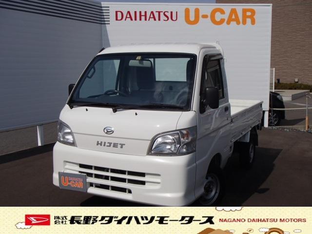 ハイゼットトラック(ダイハツ) エアコン・パワステ スペシャル 中古車画像