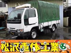 アトラストラックロングフルスーパーローDX 4WD 1.45t 5MT
