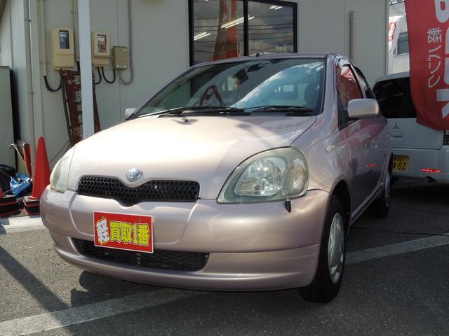 軽自動車専門店K−Bank軽バンク特選車!当店の車両は第三者機関による検査を実施、車両状態の開示を徹底しております