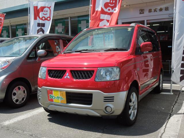 三菱 eKアクティブ スペシャルカラーエディションVT (車検整備付)