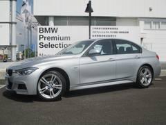 �R�V���[�Y(BMW) �R�Q�O�� ���c�������� �l�X�|�[�c ���Îԉ摜