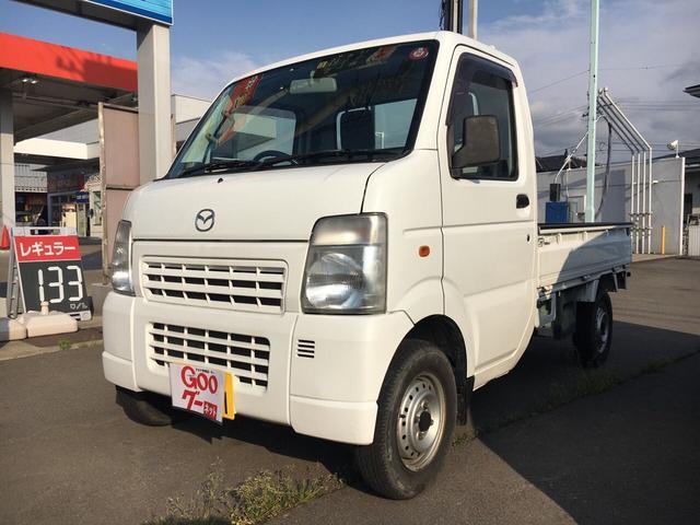 マツダ スクラムトラック KCスペシャル 4WD オートマ エアコ...