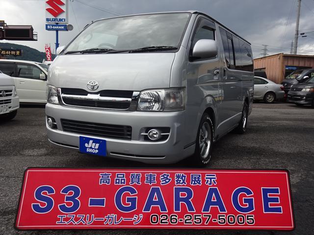 トヨタ ロングスーパーGL HDDナビ TV HIDライト 4WD
