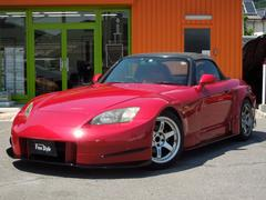 S2000 アミューズGTキット TE37AW アラゴ車高調