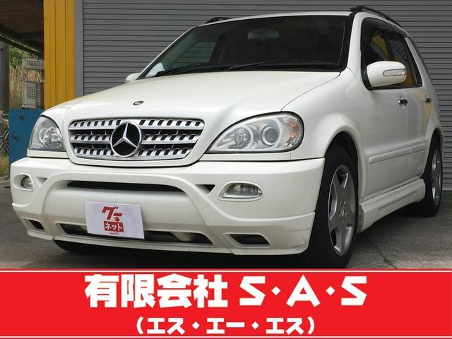 メルセデス・ベンツ Mクラス ML270CDI 4WD インターク...