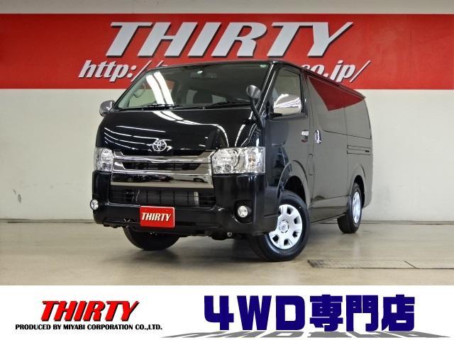 トヨタ スーパーGL ダークプライムセレクション ディーゼル4WD