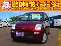 アルトE 4WD キーレス CDオーディオ ABS パワステ