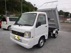 サンバートラックダンプ 4WD パワステ エアコン タイヤ新品